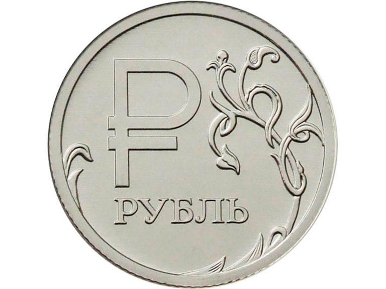 Перевод биллинга на рубль!
